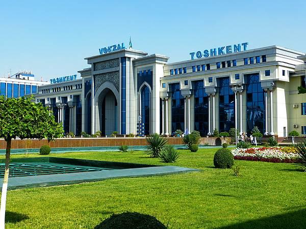 mpo Uzbekistán