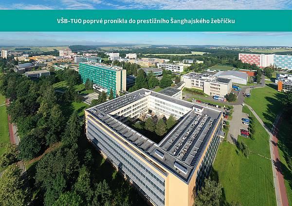VŠB Techniská univerzita Ostrava